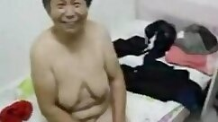 Asian grandma fucked by with a stud